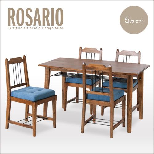【送料込】 アンティーク ダイニングセット 5点 ROSARIO ロサリオ ダイニングテーブルセット ダイニングテーブル 5点セット レトロ カントリー ビンテージ 西海岸 西海岸風 木製 天然木 おしゃれ