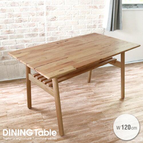 ダイニングテーブル 4人掛け用 北欧風 120 木製 天然木 薄型 スリム カントリー風 単品 幅120cm ナチュラル 食卓テーブル おしゃれ シンプル かわいい