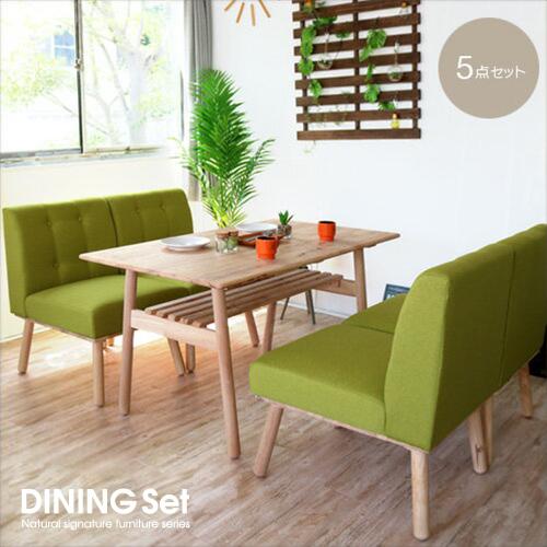 ダイニングテーブルセット ソファ 5点 北欧風 グリーン ダイニングセット 4人掛け 低め 無垢 天然木 木製 リビングダイニングセット おしゃれ かわいい gkw
