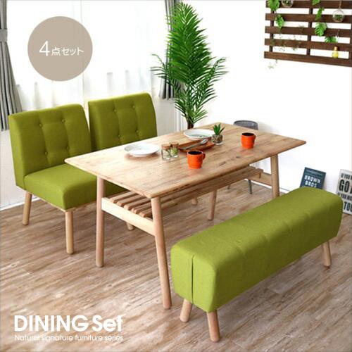 ダイニングテーブルセット 北欧風 4人掛け ソファ スツール 4点 グリーン ダイニングセット ベンチ 木製 天然木 無垢 低め リビングダイニングセット ナチュラル 人気 おしゃれ かわいい gkw