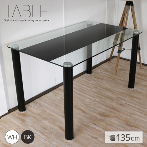 【送料込】 ダイニングテーブル ガラス ノルセル NORSELL 130 | ガラステーブル モダン ブラック ホワイト 4人用 4人 130cm 送料無料 おしゃれ シンプル 強化ガラス