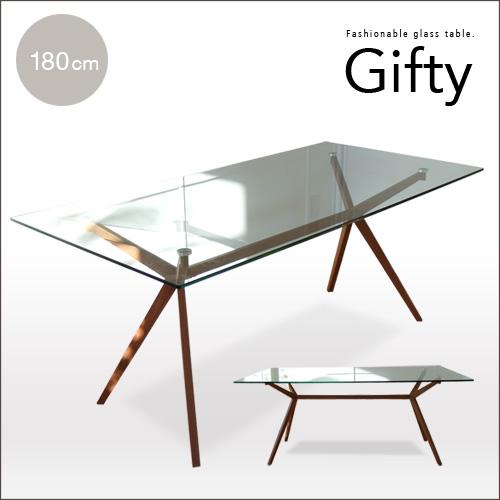 【送料込】【アウトレット商品】 ガラス ダイニングテーブル 180 Gifty ギフティ | アウトレット 訳あり わけあり 幅180 180cm ガラステーブル アンティーク 北欧 モダン シンプル デザイナーズ風 6人 6人掛け 6人用 天板 食卓用 テーブル おしゃれ 送料無料 gkw