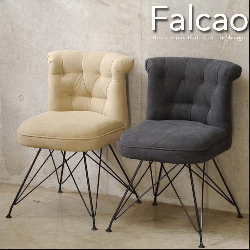 【送料込】 デザイナーズ風 ダイニングチェアー Falcao ファルカオ ファブリック スチール アイアン ベージュ ダークグレー カフェ風 モダン 椅子 イス コンパクト おしゃれ かわいい 可愛い
