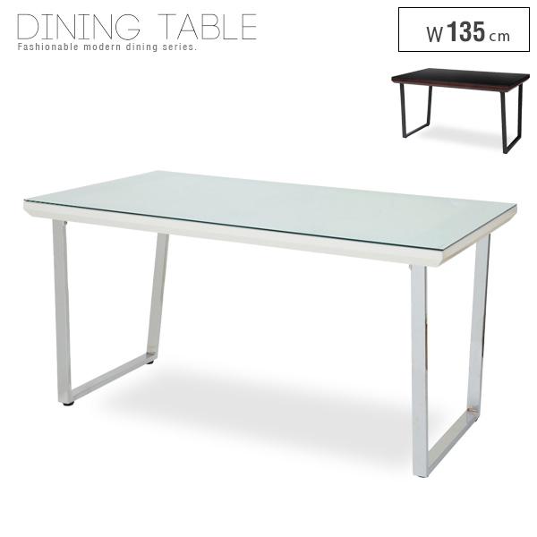 ダイニングテーブル ガラス 4人掛け 135 スチール ホワイト 白 ブラック 黒 ウォールナット突板 単品 シンプル 高級感 デザイナーズテイスト クロームメッキ おしゃれ 人気 おすすめ