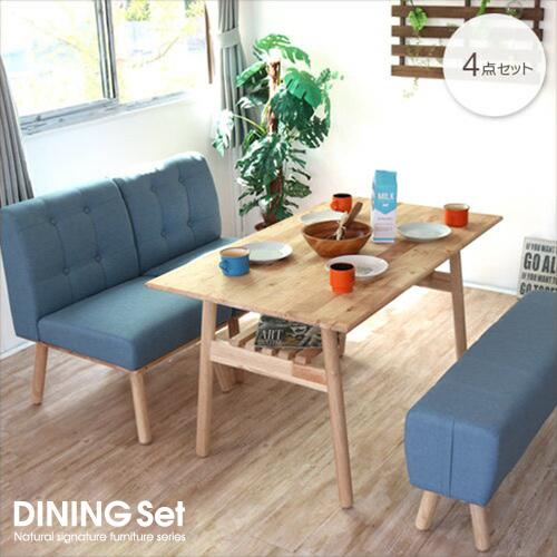ダイニングテーブルセット 北欧風 4人掛け ソファ スツール 4点 ブルー ダイニングセット ベンチ 木製 天然木 無垢 低め リビングダイニングセット ナチュラル 人気 おしゃれ かわいい gkw