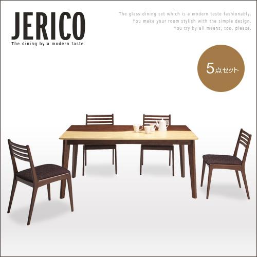 北欧風 ダイニングテーブルセット 5点 JERICO ジェリコ 北欧 ウォールナット突板 オーク突板 ツートン ツートンカラー ダイニングセット 4人掛け 135 幅135cm デザイナーズ風 おしゃれ セール