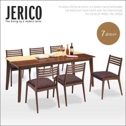 北欧風 ダイニングテーブルセット 7点 JERICO ジェリコ 北欧 ウォールナット突板 オーク突板 ツートン ツートンカラー ダイニングセット 6人掛け 6人 180 幅180cm デザイナーズ風 おしゃれ セール