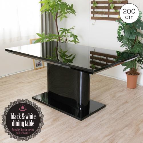 【設置代無料】 ダイニングテーブル 200cm 6人用 6人掛け ガラス モダン ブラック 黒 シンプル 鏡面 高級感 デザイナーズ風 一本脚 ゆったり おしゃれ 人気 おすすめ
