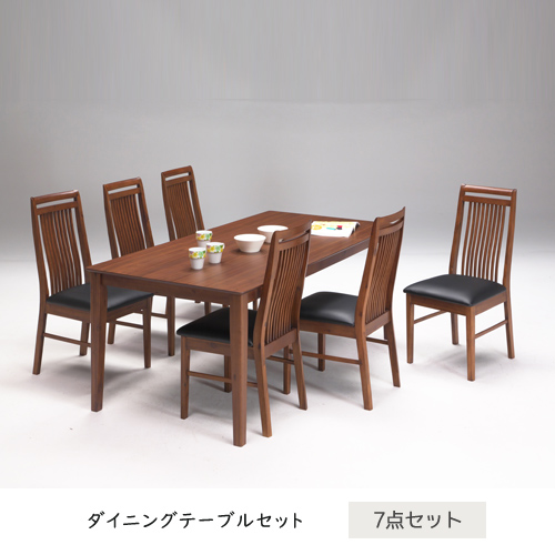 【送料込】 ダイニングテーブル7点セット 木製 ダイニングテーブルセット 北欧風 180 ウォールナット突板 ハイバック 6人掛け 六人掛け ブラウン アンティーク風 レトロ 食卓セット 七点 シンプル モダン オシャレ おしゃれ gkw