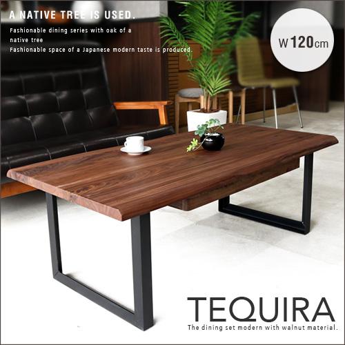 一枚板風 センターテーブル ウォールナット 無垢 120 TEQUIRA テキーラ 引き出し 天然木 アイアン リビングテーブル 木製 無垢材 アンティーク 和風 モダン 和モダン 北欧 120cm おしゃれ セール