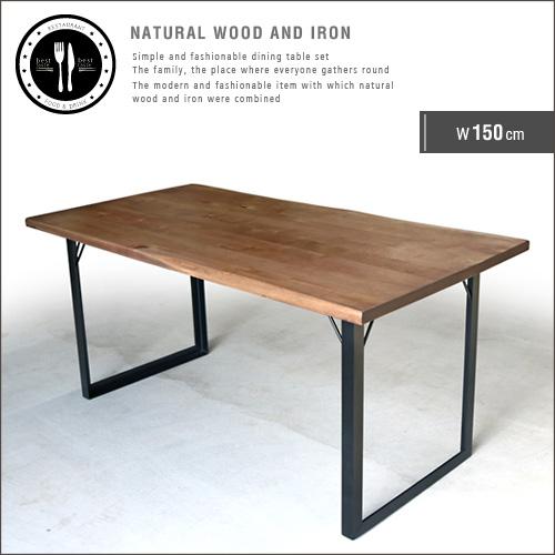 【送料込】 ダイニングテーブル 150 無垢 無垢材 アイアン 脚 ブラック 4人 4人掛け 4人用 幅150cm 150cm アンティーク 一枚板風 北欧 和風 モダン 和モダン 天然木 木製 カフェ風 おしゃれ gkw