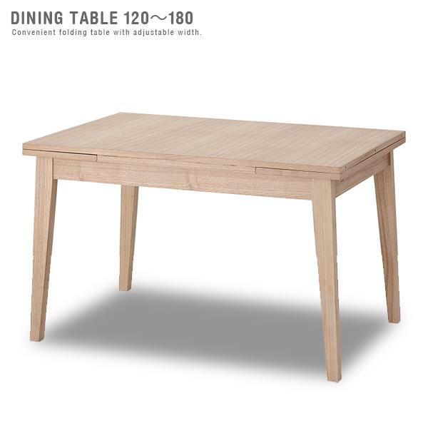 【送料込】 木製 ダイニングテーブル 120~180 北欧風 折りたたみテーブル 折り畳み 天然木 食卓テーブル アンティーク風 リビングテーブル 120cm 180cm シンプル モダン かわいい おしゃれ
