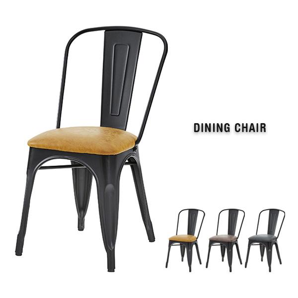 【送料込】アンティーク風 ダイニングチェア ヴィンテージ風 チェアー 椅子 いす スチール脚 男前風 食卓椅子 ブラック ブラウン キャメル 44cm シンプル モダン かわいい おしゃれ