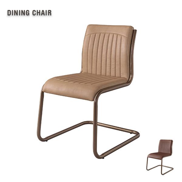 【送料込】 北欧風 モダン ダイニングチェア チェアー 椅子 いす スチール脚 食卓椅子 デザイナーズ風 ソフトレザー イス ベージュ ブラウン 高級感 49cm シンプル 人気 かわいい おしゃれ