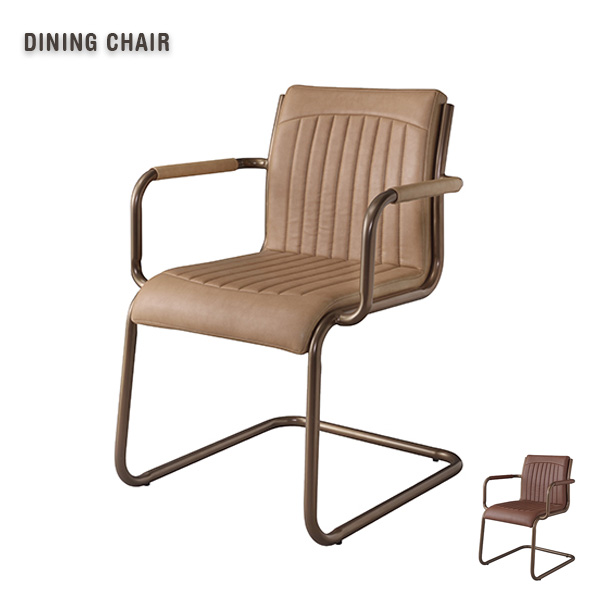 【送料込】 肘付き モダン ダイニングチェア アームチェア 肘置き 北欧風 チェアー 椅子 いす スチール脚 食卓椅子 デザイナーズ風 ソフトレザー イス ベージュ ブラウン 高級感 60cm シンプル 人気 かわいい おしゃれ