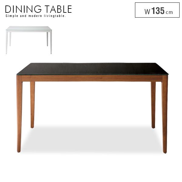 ダイニングテーブル ガラス 4人掛け 135 ホワイト 白 ダークブラウン モダン ウォールナット突板 単品 シンプル 高級感 ダイニング用 テーブル デザイナーズテイスト おしゃれ かっこいい 人気 おすすめ