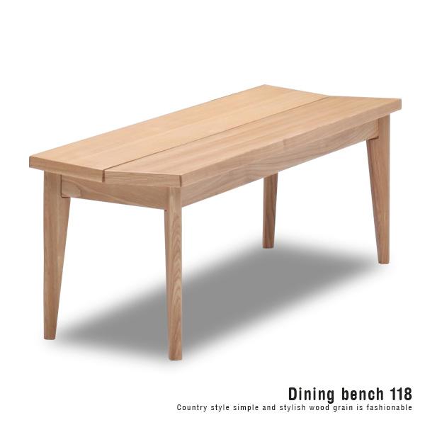 【送料込】 ダイニングベンチ 118 木製 北欧風 和モダン アンティーク風 チェアー 椅子 いす ナチュラル カントリー調 レトロ ベンチ単品 118cm タモ材 シンプル モダン オシャレ おしゃれ