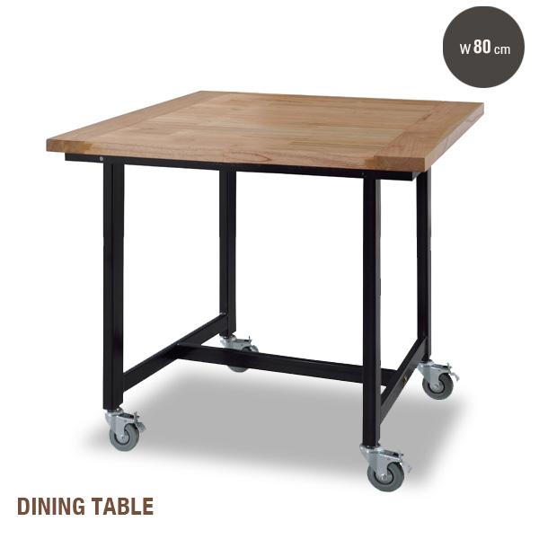 【送料込】 キャスター付き ダイニングテーブル 80 北欧風 木製 正方形 移動テーブル 食卓テーブル リビングテーブル インテリア コンパクトテーブル シンプル おしゃれ モダン 1人暮らし かわいい 送料無料