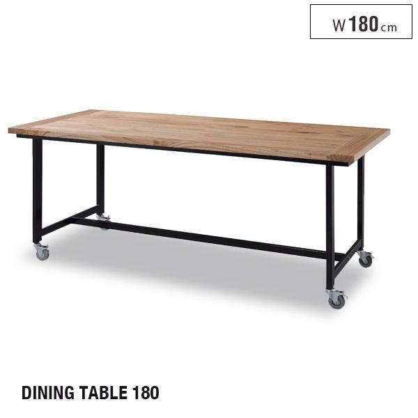 【送料込】 キャスター付き ダイニングテーブル 180 北欧風 木製 長方形 移動テーブル 食卓テーブル リビングテーブル インテリア コンパクトテーブル シンプル おしゃれ モダン 1人暮らし かわいい 送料無料
