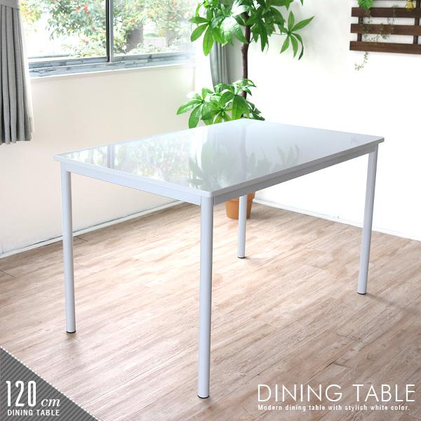 ダイニングテーブル 120 ホワイト 白 シンプル おしゃれ 単品 4人掛け 4人用 鏡面テーブル 長方形 幅120cm ホワイト脚 薄型 スリム モダン かわいい 人気 おすすめ