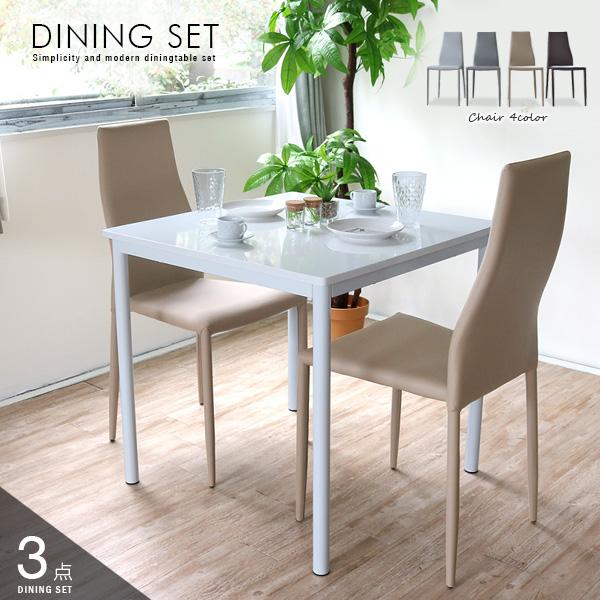 ダイニングテーブルセット ホワイト 2人掛け 3点セット 白 鏡面 カフェテーブルセット 2人用 二人掛け コンパクト スタッキングチェア スリム 薄型 正方形 スチール脚 シンプル おしゃれ