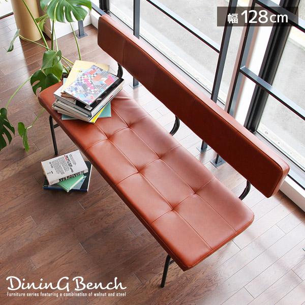 【送料込】 ダイニングベンチ 単品 幅128cm インダストリアル風 椅子 イス 背もたれ付きベンチ PVCチェア アイアン ブラック スチール 合皮 男前家具 シンプルモダン カフェ風 木製 天然木 新生活 おしゃれ