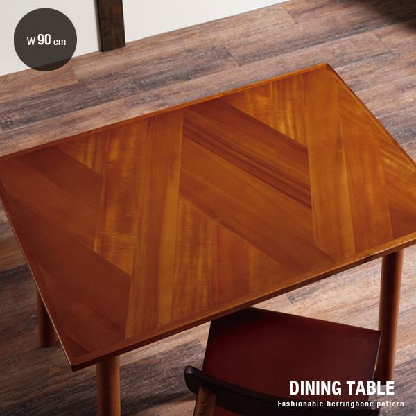 【送料込】 ダイニングテーブル 90 木製 ヘリンボーン柄 天然木 長方形 寄木柄 北欧風 アンティーク風 個性的 カフェテーブル コーヒーテーブル リビングテーブル かわいい コンパクト モダン レトロ おしゃれ
