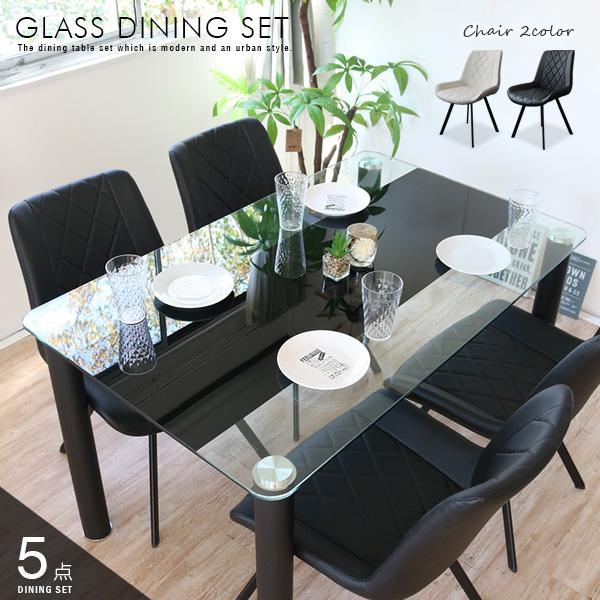 ダイニングテーブルセット ガラス 5点 ブラックテーブル 4人掛け 幅130cm モダン ブラック 黒 ホワイト 白 スチール脚 モノトーン シンプル おしゃれ gkw