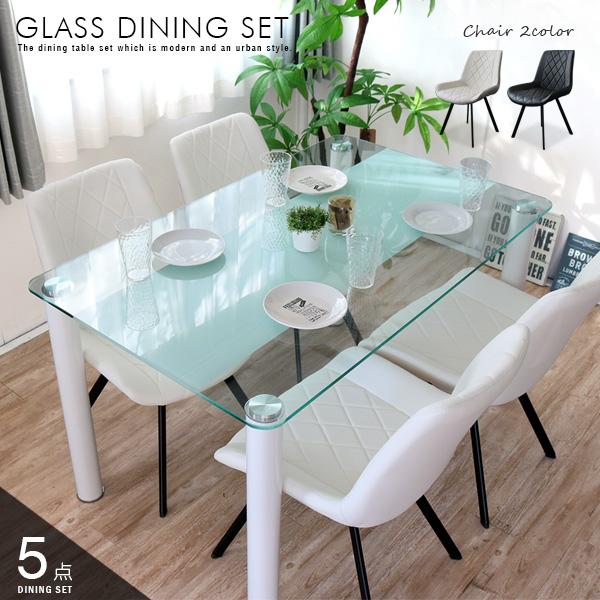 ダイニングテーブルセット ガラス 5点 ホワイトテーブル 4人掛け 幅130cm モダン ブラック 黒 ホワイト 白 スチール脚 モノトーン シンプル おしゃれ gkw