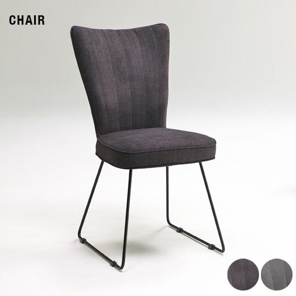 【送料込】 ダイニングチェア 椅子 いす チェアー コンパクト カフェ風 デザイナーズ風 ダークグレー ライトグレー モダン インテリア シンプル おしゃれ 人気 ダイニングチェアー かわいい 送料無料