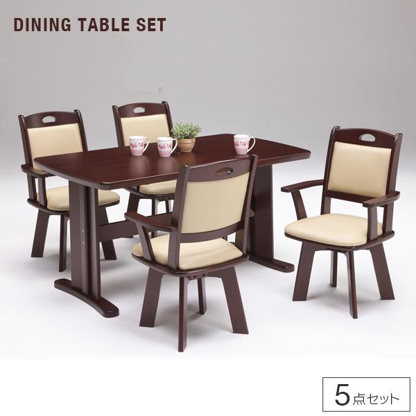【送料込】 ダイニングテーブルセット 5点 ダイニングセット 4人用 140テーブル 北欧風 4人掛け 四人掛け シンプル モダン 四人 五点セット 食卓セット インテリア コンパクト かわいい おしゃれ 送料無料 gkw