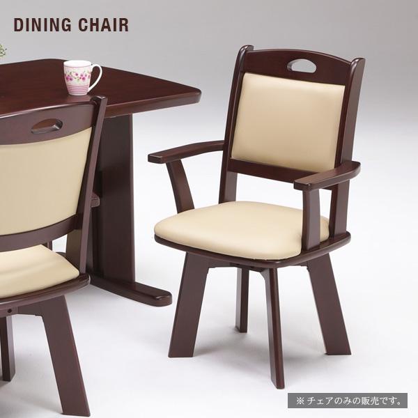 【送料込】 ダイニングチェア 北欧風 シンプル モダン いす 椅子 チェアー チェア単品 ダイニングチェアー インテリア コンパクト かわいい おしゃれ 送料無料