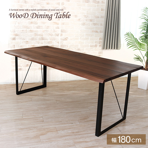 【送料込】ダイニングテーブル 180 無垢 6人掛け ウォールナット 無垢材 アンティーク 北欧 幅180 180cm 幅180cm レトロ モダン 和モダン アイアン 一枚板風 6人 6人用 木製 天然木 単品 おしゃれ gkw
