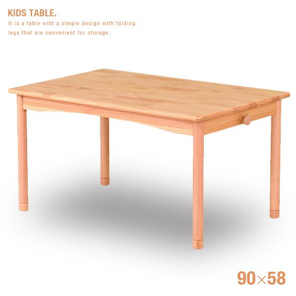 【送料込】 キッズテーブル 90 Dorothy ドロシー 木製 子供用 北欧 ミニテーブル テーブル 高さ調整 ナチュラル 机 天然木 幅90 かわいい シンプル おしゃれ