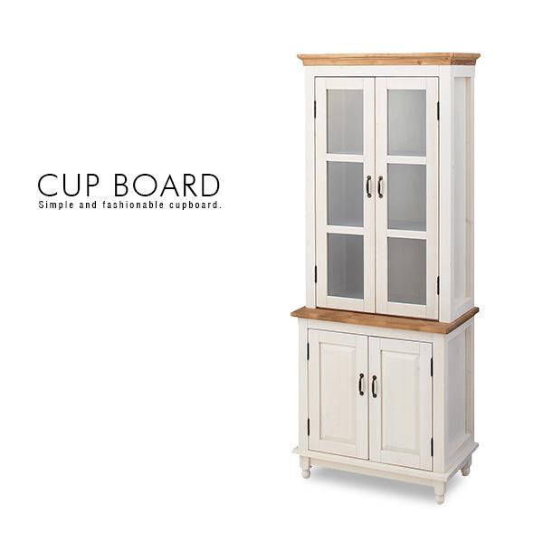 食器棚 カントリー風 北欧風 ダイニングボード カップボード 強化ガラス キッチン収納 パイン材 木製 天然木 ホワイト ナチュラル おしゃれ かわいい 人気 おすすめ