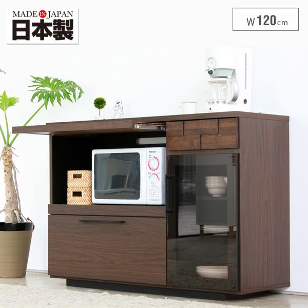 【設置代無料】 キッチンカウンター 120 日本製 完成品 ブラウン ダイニングボード キッチンボード レンジ台 食器棚 キッチン収納 オシャレ シンプル 人気