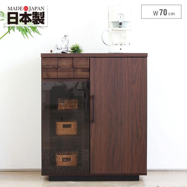 キッチンカウンター 70 日本製 完成品 ダイニングボード キッチンボード レンジ台 食器棚 キッチン収納 ガラス扉 おしゃれ シンプル 送料無料 人気