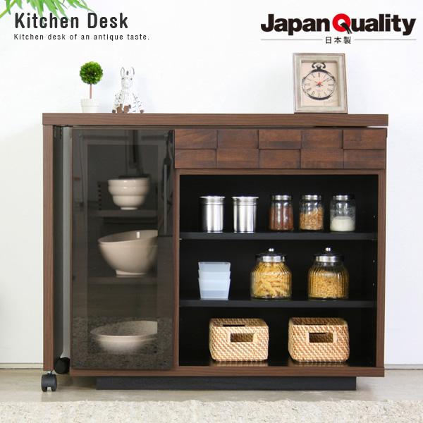 キッチンカウンター ワゴン キャスター付き キッチンキャビネット 日本製 北欧 アンティーク 食器棚 キッチン収納 キャスター キッチンデスク テーブル ブラウン おしゃれ 機能的 送料無料 おすすめ 人気