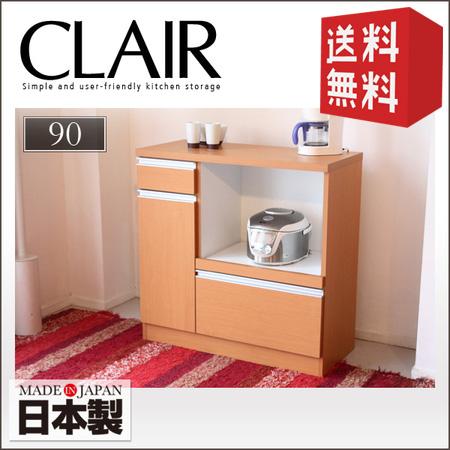 全ての 【送料込】レンジボード 90 送料無料 日本製 CLAIR クレール  レンジ台 完成品 キッチンカウンター オシャレ 食器棚 ダイニングボード 日本製 国産 収納 キッチン収納 木製 北欧 オシャレ 送料無料 セール, Tool Net SSB:0888ff79 --- jf-belver.pt