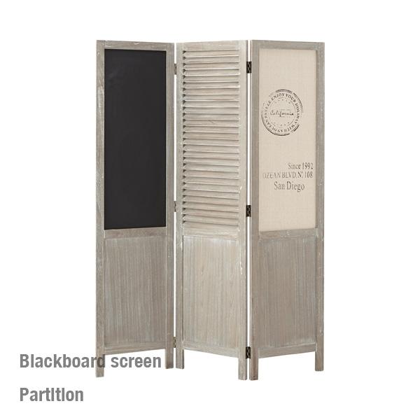 【送料込】 黒板スクリーン 40 パーテーション パーティション 木製 北欧風 アンティーク風 天然木 おしゃれ 人気 シンプル 目隠し 衝立 3連 スクリーン かわいい レトロ インテリア シンプル モダン 送料無料