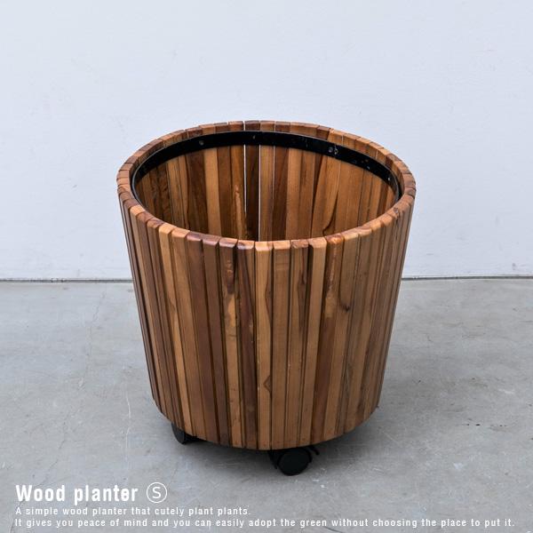 【送料込】 ウッドプランター S φ34 木製 キャスター付き ガーデニング 天然木 木製プランター 円形 鉢 植木鉢 グリーンポット 北欧風 プランター おしゃれ インテリア 送料無料