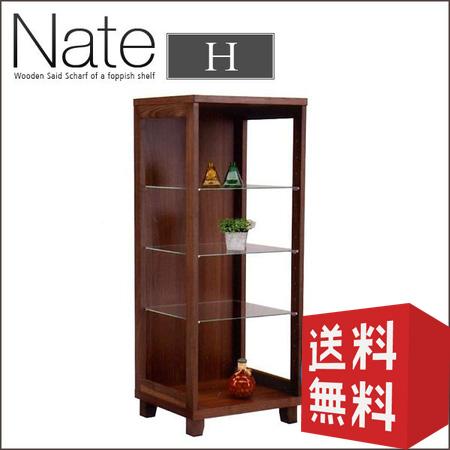 シェルフ 50H 3段 Nate ネイト | 棚 ラック 幅50 ディスプレイ 木製 ウッド 木 ガラス レトロ 北欧 送料無料 おしゃれ