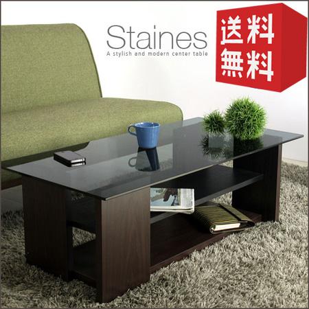 【送料込】 ガラス センターテーブル Staines ステーンズ ガラステーブル ブラック ローテーブル リビングテーブル 100 幅100cm 100cm モダン シンプル おしゃれ 送料無料