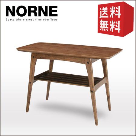 コーヒーテーブル (S) Norne ノルン | 【代引不可】 ローテーブル センターテーブル リビングテーブル 一人暮らし おしゃれ 送料無料 木製テーブル 木製 北欧 ナチュラル ウォールナット レトロ アンティーク