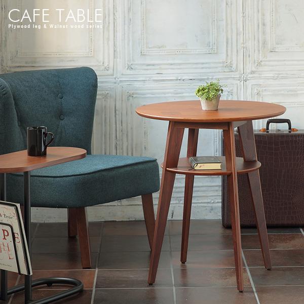 ダイニングテーブル 丸 円形 60cm 棚付き カフェテーブル アンティーク風 北欧風 木製 ウォールナット突板 コンパクト 2人 ティーテーブル カフェ風 テーブル おしゃれ 人気 おすすめ