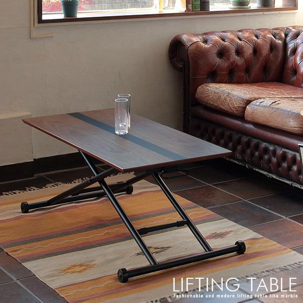 昇降テーブル リフティングテーブル 昇降式テーブル ソファテーブル ガス圧 高さ調節可能 木製 ウォールナット突板 オーク突板 ナチュラル ダークブラウン スチール脚 おしゃれ 人気 おすすめ