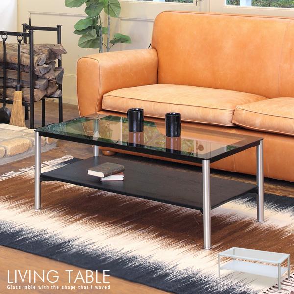 リビングテーブル ガラス 100 棚板付き おしゃれ ブラック ホワイト 黒 白 ローテーブル 幅100cm センターテーブル 高さ40cm モダン ガラステーブル スチール脚 人気 おすすめ