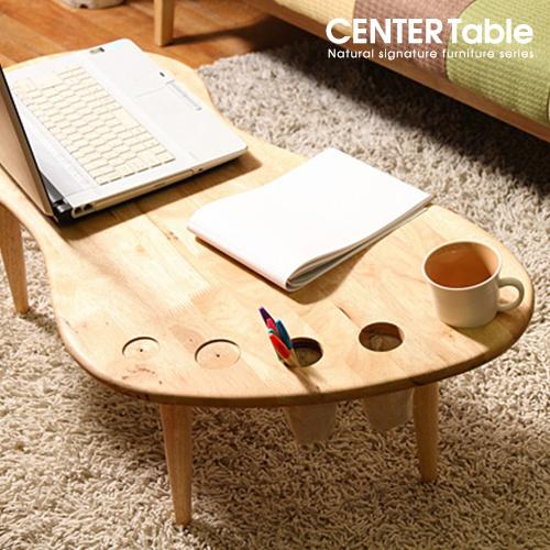 センターテーブル A 北欧風 リビングテーブル ナチュラル 木製 天然木 無垢 デザイナーズ風 ローテーブル コーヒーテーブル 一人暮らし おしゃれ シンプル かわいい