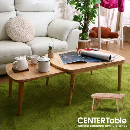 スライド センターテーブル 北欧風 木製 天然木 伸長式 伸縮式 伸ばせる スライド式 リビングテーブル ネストテーブル 木製テーブル おしゃれ かわいい 人気 便利 コンパクト 一人暮らし