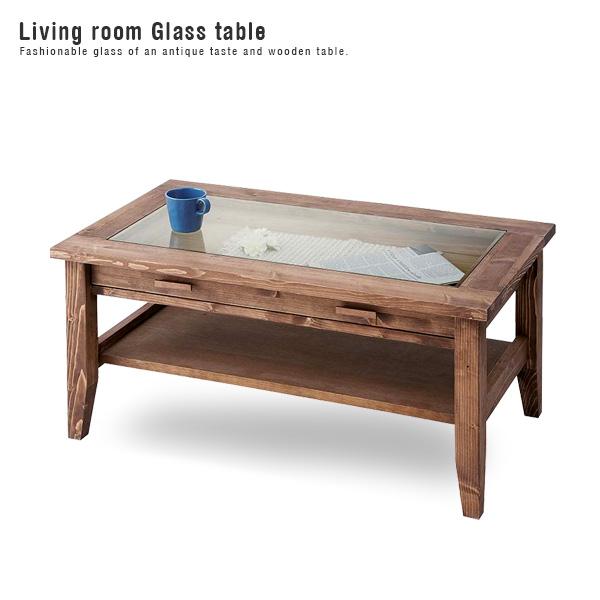 ガラステーブル MAELYS マイリス 【代引不可】 | 北欧 アンティーク カントリー 木製 天然木 パイン センターテーブル リビングテーブル 木製テーブル 引出し おしゃれ 送料無料 セール